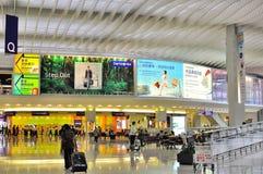 Aéroport international moderne et futuriste Photos libres de droits