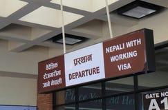 Aéroport international Népal de Katmandou Photos libres de droits