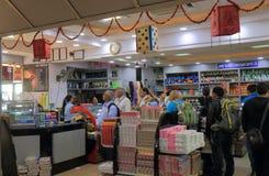 Aéroport international Népal de Katmandou Image stock