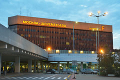 Aéroport international Sheremetyevo à Moscou Photo stock