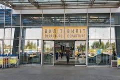Aéroport international Zhuliany, Ukraine de Kyiv Image stock