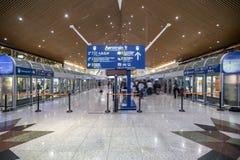 Aéroport Navette de KLIA Photographie stock