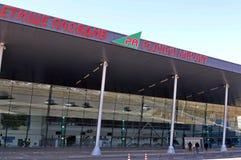 Aéroport Plovdiv - nouveau terminal Image libre de droits