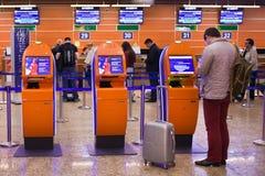 Aéroport Sheremetievo Terminal D Russie moscou Image libre de droits