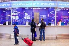 Aéroport Sheremetievo Terminal D Russie moscou Terminal D Photos stock