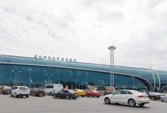 Aéroport terminal de Domodedovo, région de Moscou Photo stock