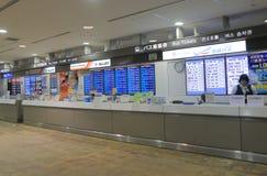 Aéroport Tokyo Japon de Narita de billetterie d'autobus Photos libres de droits