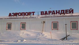 Aéroport Varandey Photos libres de droits