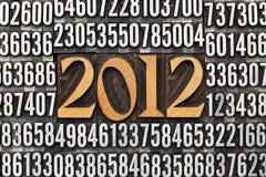 Año 2012 en tipo de la prensa de copiar Imagen de archivo libre de regalías