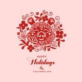Año chino de la muestra del zodiaco de cerdo, el papel rojo cortó el cerdo, Año Nuevo chino feliz 2019 años del cerdo fotografía de archivo libre de regalías