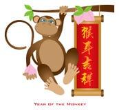 Año chino del mono con el ejemplo del melocotón y de la bandera Fotografía de archivo