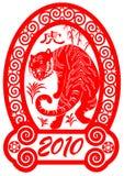 Año chino del tigre 2010 stock de ilustración