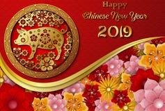 Año chino feliz de la tarjeta del Año Nuevo 2019 del cerdo ilustración del vector