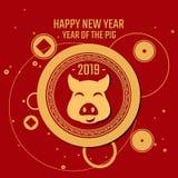 Año chino feliz del Año Nuevo 2018pig libre illustration