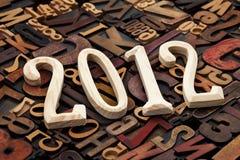 Año de 2012 en tipo de la prensa de copiar Imagen de archivo libre de regalías