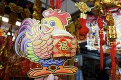 Año de gallo Imagenes de archivo
