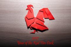 Año de gallo ardiente Foto de archivo libre de regalías