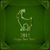 Año de la cabra Imágenes de archivo libres de regalías
