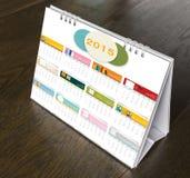 Año 2015 de la tabla del calendario Imagen de archivo