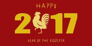 Año de la tarjeta de felicitación del gallo Imágenes de archivo libres de regalías