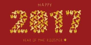 Año de la tarjeta de felicitación del gallo Fotografía de archivo