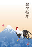 Año de la tarjeta del Año Nuevo del gallo Fotos de archivo libres de regalías