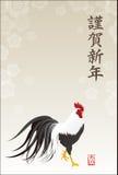 Año de la tarjeta del Año Nuevo del gallo Foto de archivo