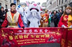 año de las ovejas Imagen de archivo libre de regalías