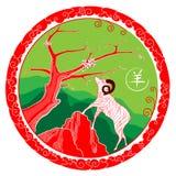 Año de las ovejas - versión y verde rojos Imágenes de archivo libres de regalías