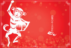 Año de mono en fondo rojo Fotografía de archivo libre de regalías