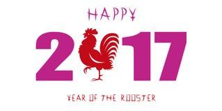 Año de theRooster Imágenes de archivo libres de regalías
