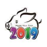 Año del cerdo - 2019 Años Nuevos chinos libre illustration
