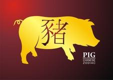 Año del cerdo - Año Nuevo chino ilustración del vector