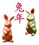 Año del conejo Foto de archivo