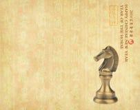 Año del diseño del caballo 2014, Año Nuevo chino feliz Fotografía de archivo
