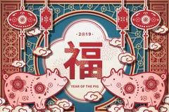Año del diseño del saludo del cerdo ilustración del vector