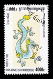 Año del dragón, serie chino del Año Nuevo, circa 2000 Fotografía de archivo