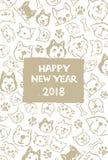 Año del ejemplo de la tarjeta del Año Nuevo del perro Imagen de archivo
