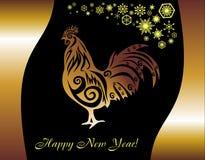 Año del gallo Postal por el Año Nuevo Gallo en un bla ilustración del vector