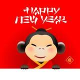 Año del mono 2016, Año Nuevo chino ilustración del vector