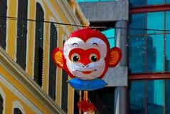 Año del mono, Macao Imágenes de archivo libres de regalías
