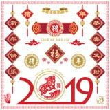 Año del Año Nuevo chino del cerdo 2019 stock de ilustración