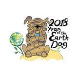 Año del perro 2018 Imagen de archivo libre de regalías