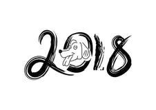 Año del perro 2018 de la tierra Foto de archivo