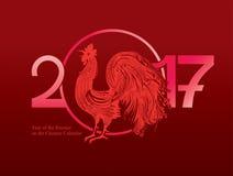Año del símbolo del gallo de 2017 Imagen de archivo