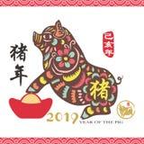 Año del saludo chino del Año Nuevo del cerdo ilustración del vector