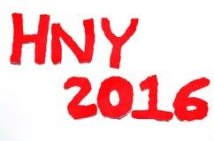 año feliz 2016 del Ne del ‡ del ¹ del à Imagen de archivo