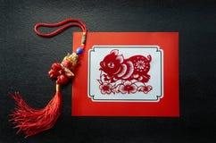 Año lunar de cerdo Foto de archivo