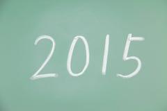 Año número 2015 Fotografía de archivo libre de regalías