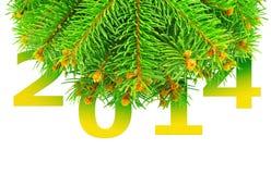 Año Nuevo, árbol de navidad con los juguetes aislados en un fondo blanco Foto de archivo libre de regalías